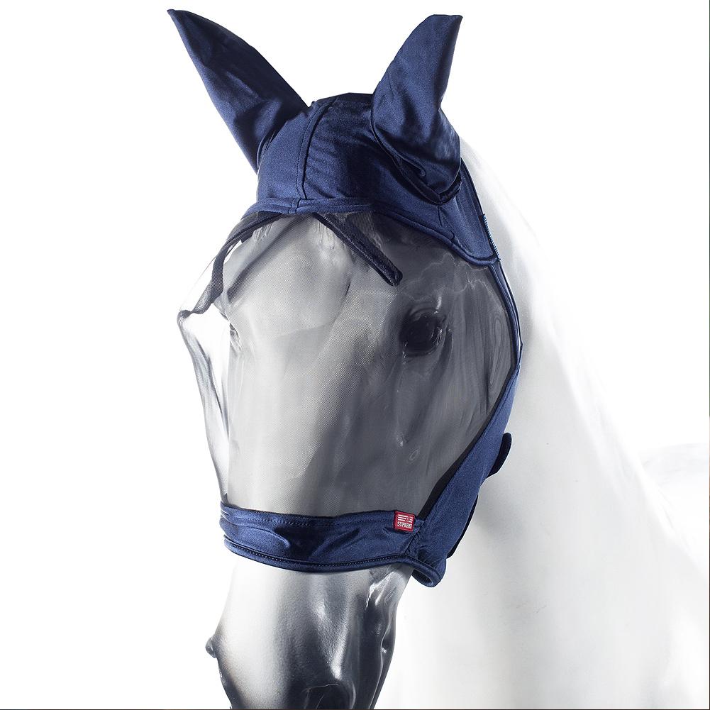 HORZE Cayman Blue Fly Mask (22877-B)